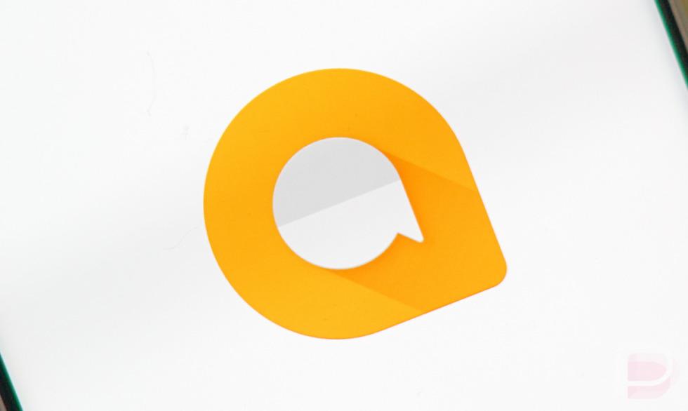 شركة قوقل توقف تطبيق المراسلة Allo