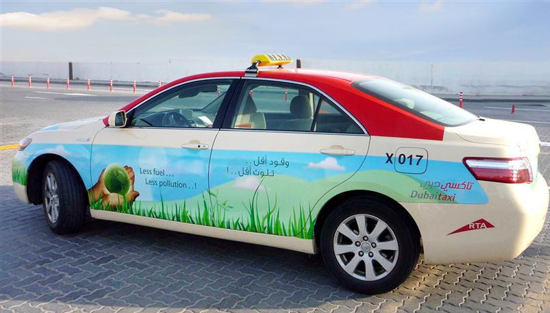 دبي تقيم مشروع شراكة مع كريم لتوسيع خدمات النقل العام بـ11,000 سيارة أجرة