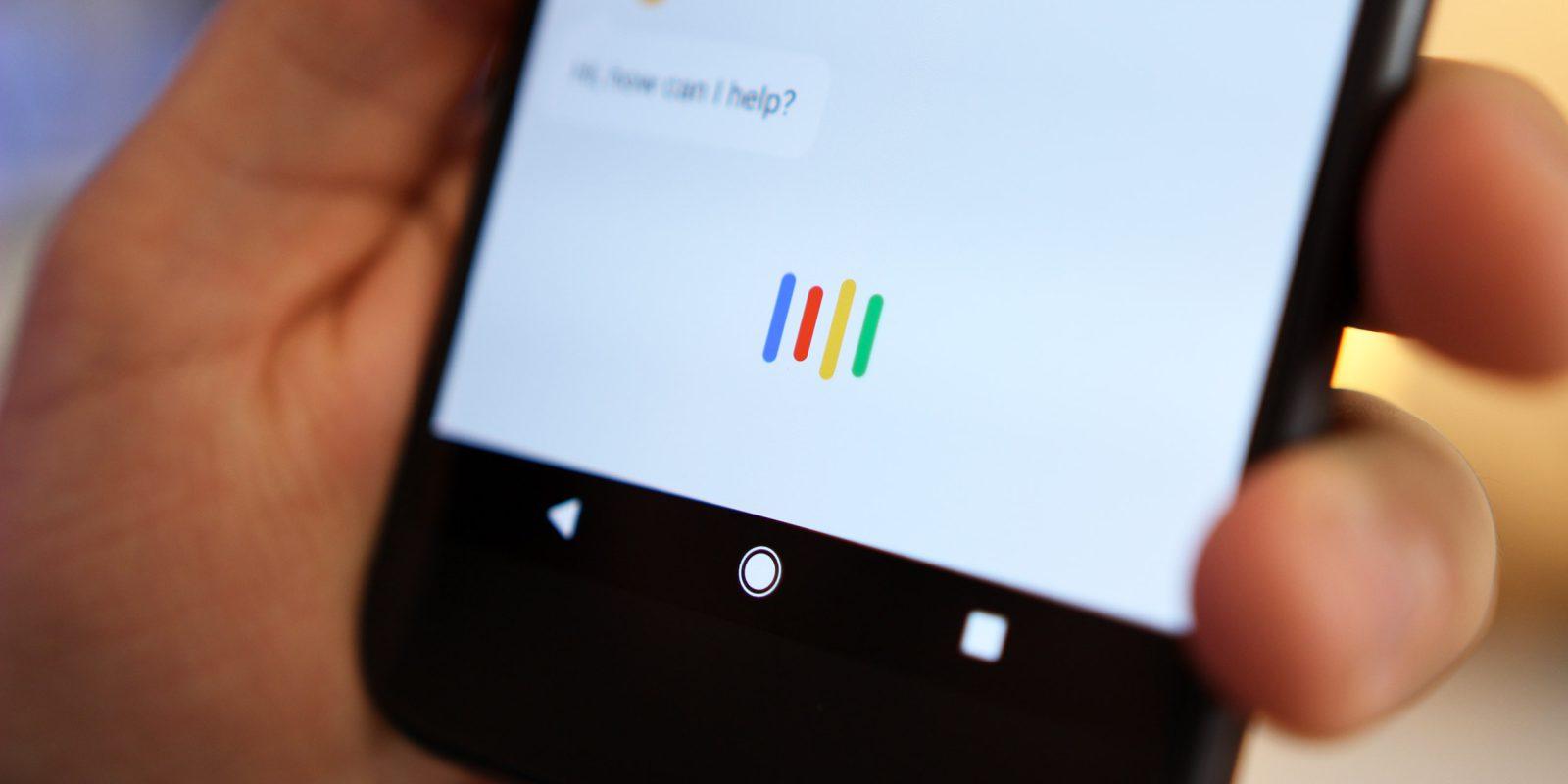 هيئة مراقبة الخصوصية الألمانية تطالب جوجل بوقف الاستماع لتسجيلات لمساعدها الصوتي