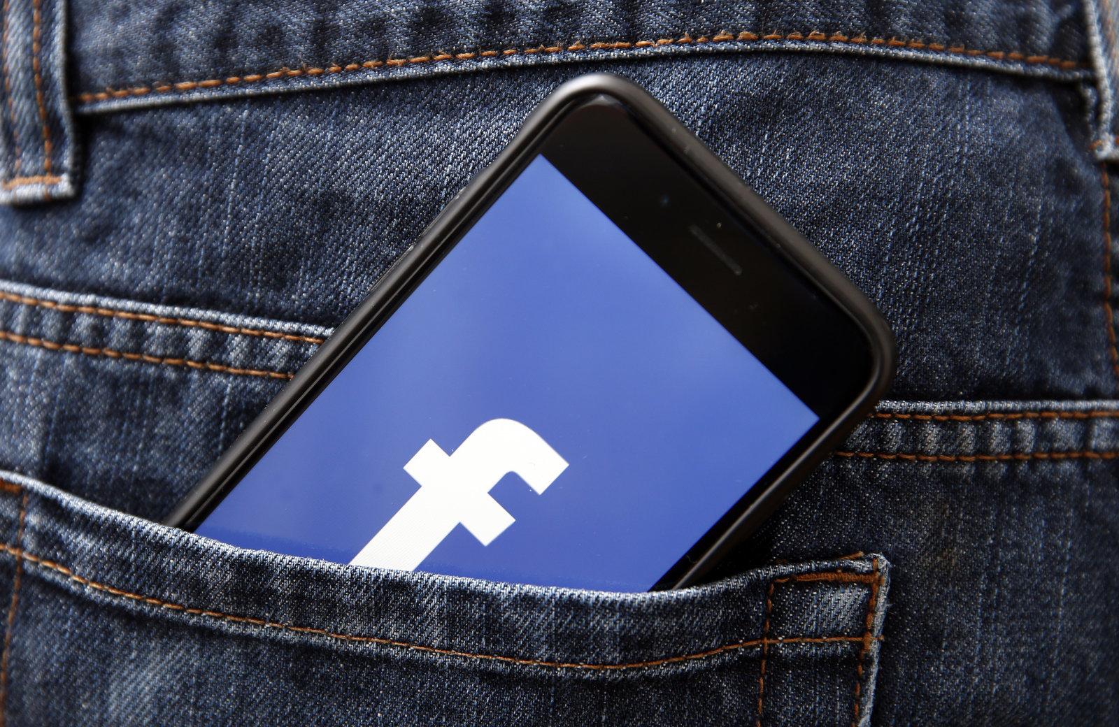 فيسبوك تحذف مئات الحسابات المرتبطة بحملات التأثير الإيرانية في الشرق الأوسط
