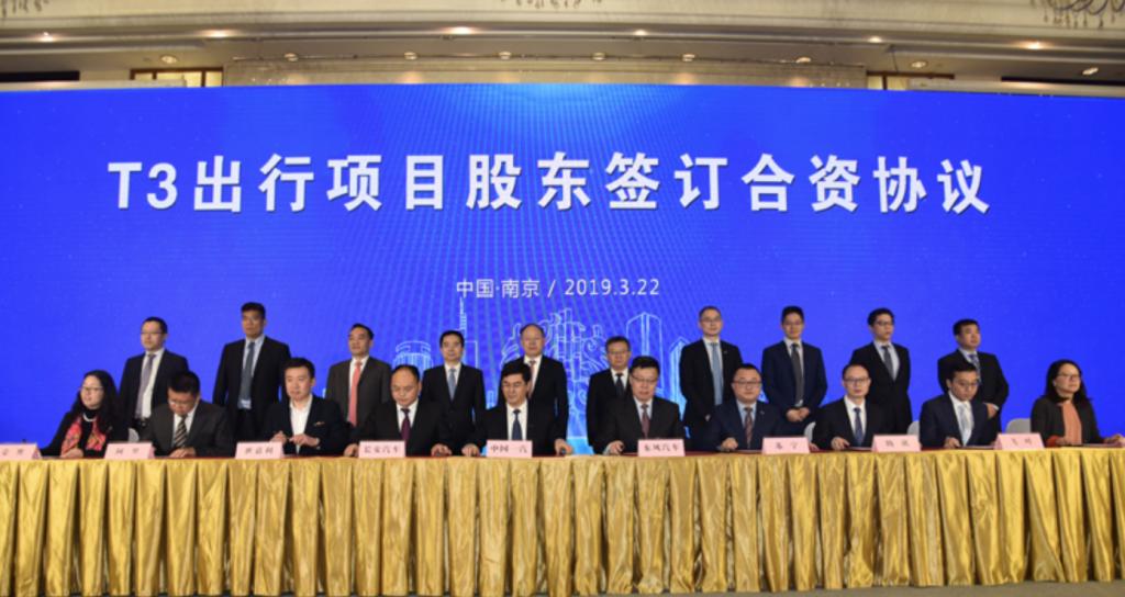 عمالقة شركات التقنية الصينية تتحد لإطلاق خدمة مشاركة سيارات باستثمار 1.45$ مليار