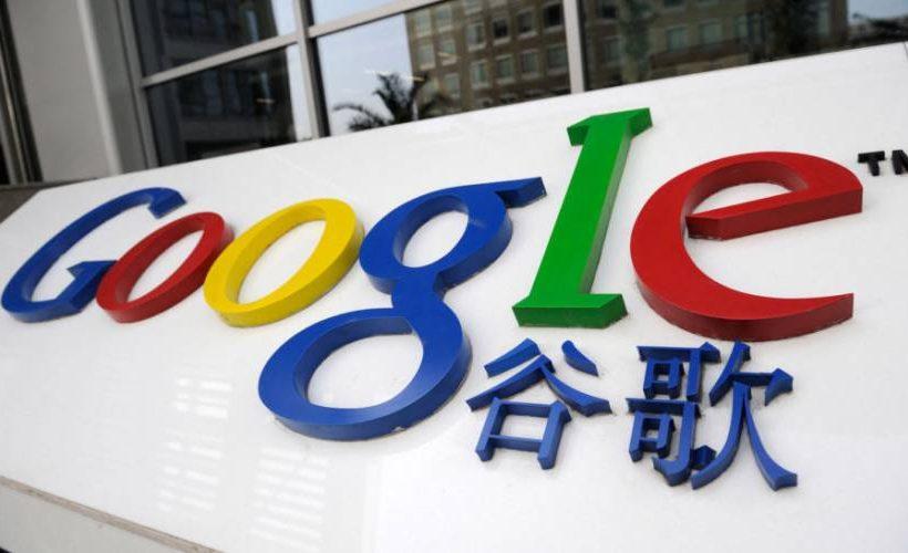نائب أمريكي يطالب شركة قوقل بالكشف عن طبيعة عملها في الصين للعوام