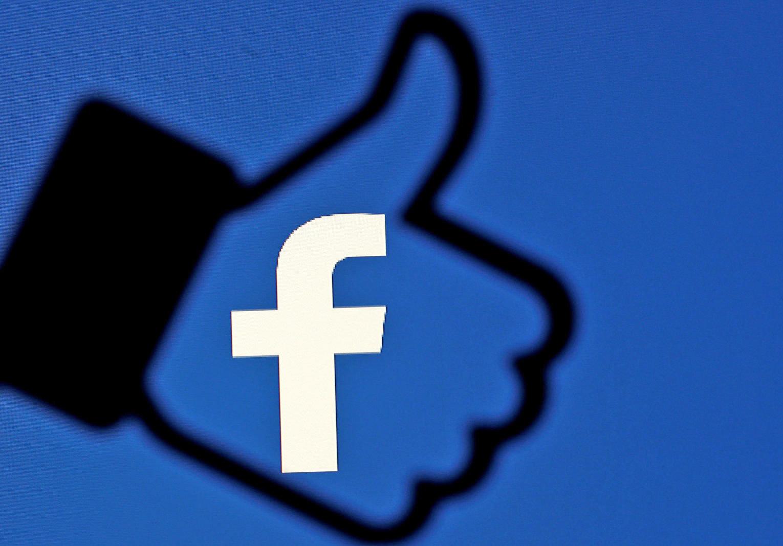 هيئة المراقبة البريطانية توصي بإلغاء أيقونة الإعجاب في فيسبوك لمن هم دون سن 18 عام