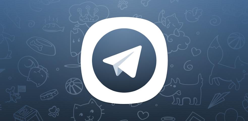 تطبيق Telegram X يدعم الآن استطلاعات الرأي ونظام إشعارات جديد وأكثر