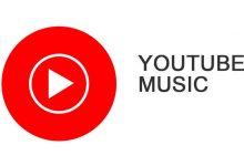 يوتيوب ميوزيك يُقدّم تصميم جديد للمكتبة يجعلها أكثر منطقيًا