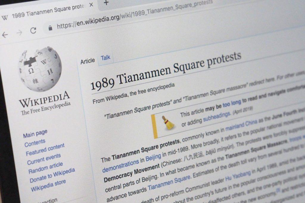 الصين تحجب ويكيبيديا بكافة اللغات