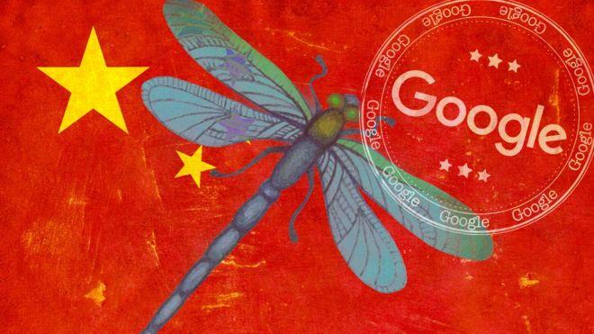 """شركة قوقل ترفض مقترحات المساهمين بشأن محرك البحث الصيني """"دراجون فلاي"""""""