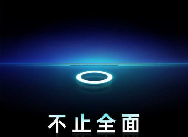 أوبو ستكشف عن أول هاتف في العالم الكاميرا أمامية تحت الشاشة