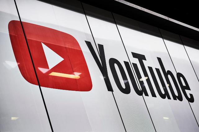 يوتيوب تضيف خيار تأكيد ترجمة العنوان والوصف لمالكي القنوات على المنصة