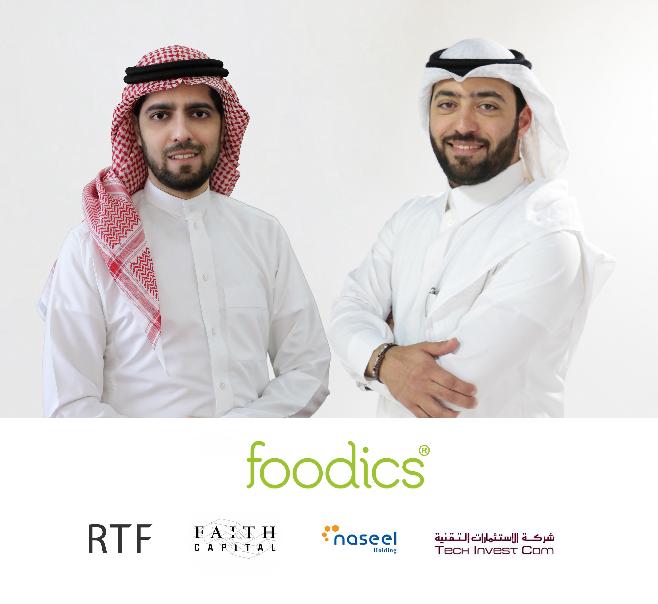 فودكس (Foodics) تغلق جولة استثمارية جديدة تهدف للتوسع في التقنية المالية