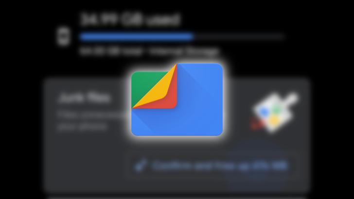 جوجل تقتل خاصية المجلد الآمن في تطبيقها Files قبل إصدارها