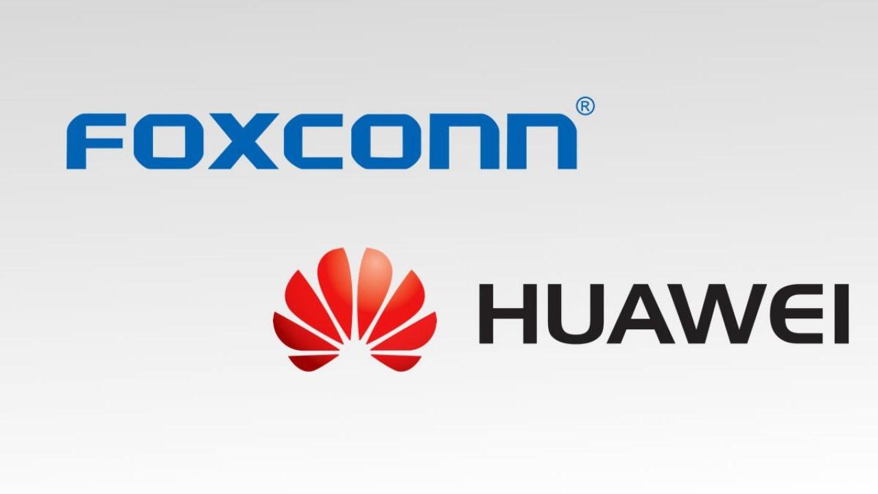 شركة فوكسكون تُوقف خطوط إنتاج مكونات هواتف هواوي نظراً لانخفاض الطلب