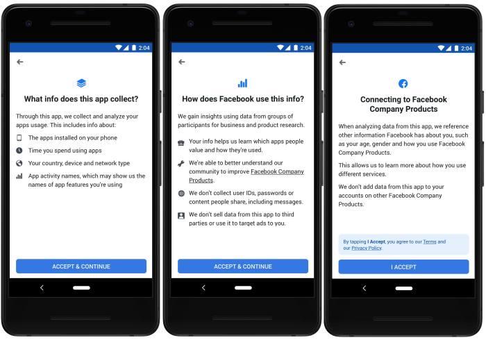 مرة أخرى فيسبوك تُطلق تطبيقًا جديدًا لجمع البيانات مقابل الدفع