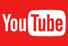 يوتيوب تُتيح لك المزيد من خيارات التحكم في صفحتك الرئيسية ومقاطع الفيديو التالية