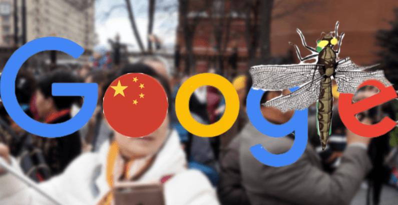 قوقل تغلق مشروع محرك البحث الصيني Dragonfly