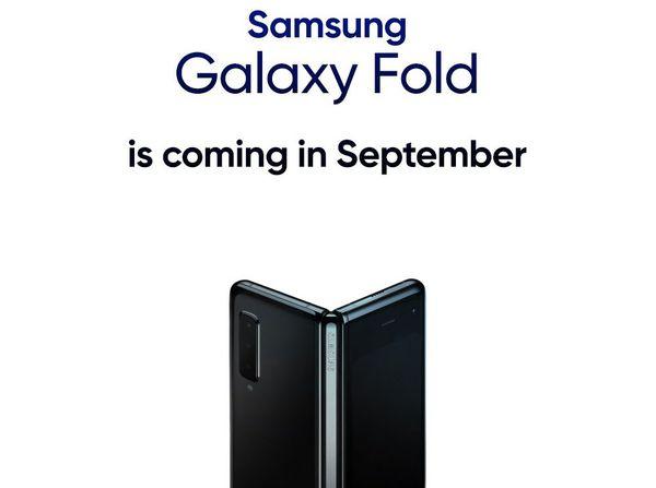 رسميا: سامسونج تعلن عودة Galaxy Fold للأسواق في سبتمبر القادم