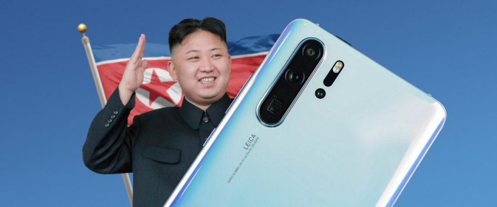 هواوي ساعدت كوريا الشمالية في بناء ودعم شبكات الاتصالات المحمولة