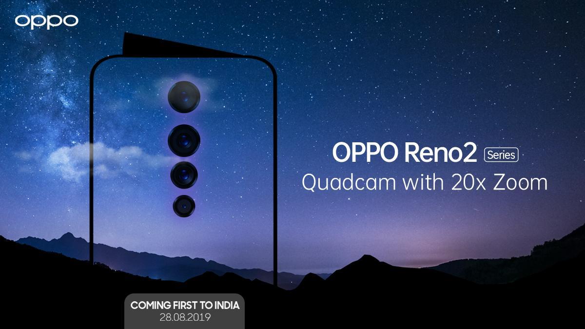 أوبو ستكشف عن جيل جديد من سلسلة هواتف Reno يوم 28 اغسطس