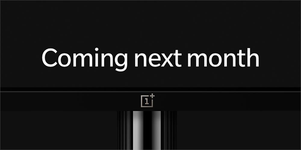 شركة ون بلس تؤكد إطلاق OnePlus TV الشهر القادم
