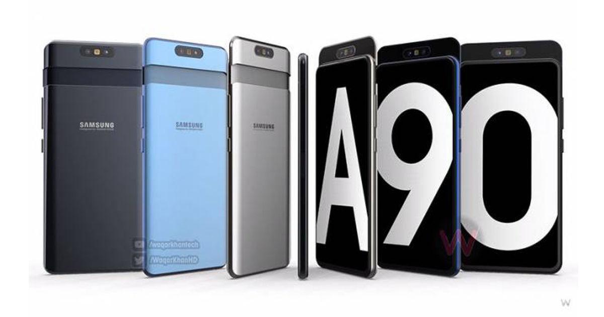 سامسونج تستعد لإطلاق جالكسي A90 وهو أول هاتف متوسط يدعم 5G