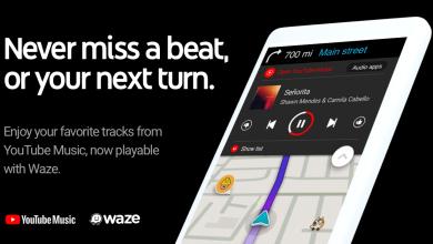 تطبيق يوتيوب ميوزيك يتكامل الآن مع تطبيق Waze