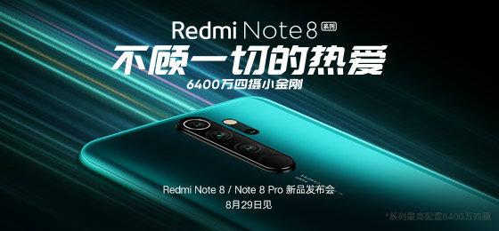 شاومي ستكشف عن سلسلة هواتف Redmi Note 8 يوم 29 أغسطس