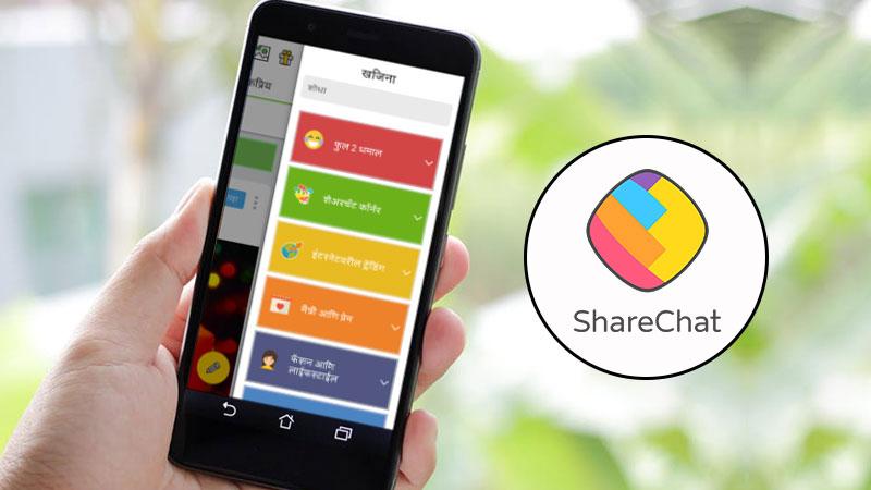 توتير تقود جولة اسثمارية بقمية 100$ مليون لدعم منصة التواصل الهندية ShareChat - تويتر