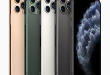 آيفون 11 - iPhone 11