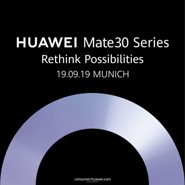 رسمياً: هواوي ستكشف عن سلسلة Mate 30 يوم 19 سبتمبر