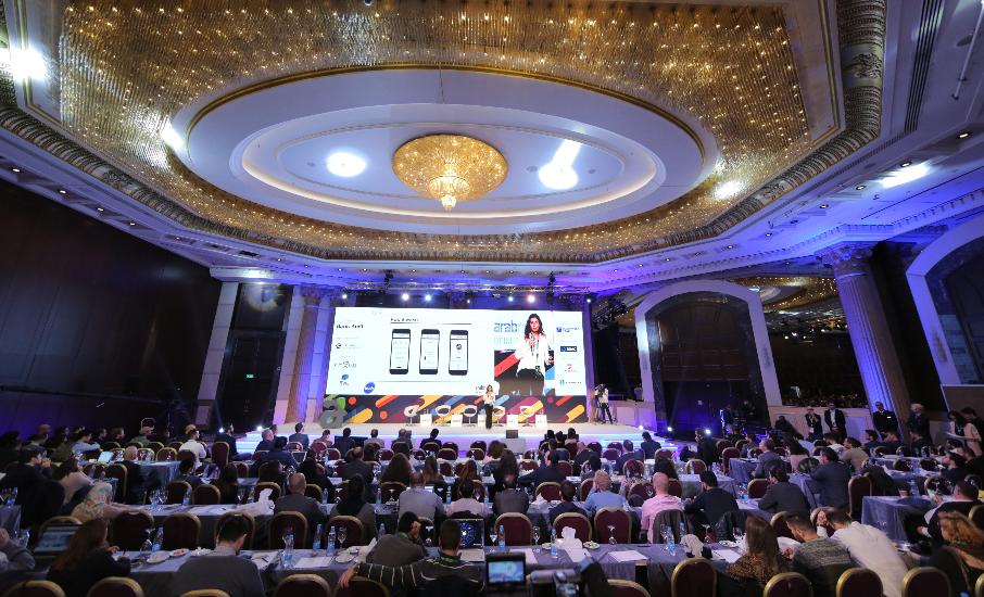 ترقب رواد الأعمال وقطاع الأعمال الرقمية في المملكة انطلاق النسخة الثامنة من ملتقى عرب نت الرياض