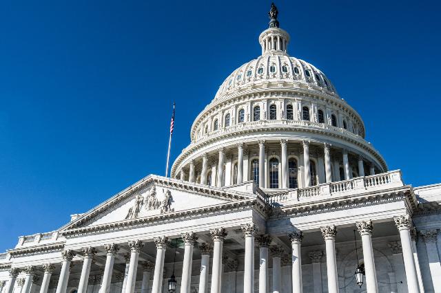 كوالكوم وأمازون و49 شركة أخرى تطالب بوضع قانون موحد لحماية بيانات المستهلك