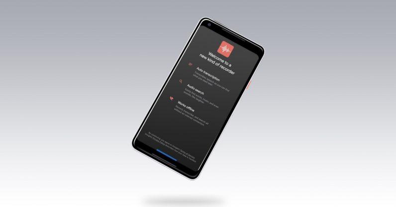 كيفية الحصول على تطبيق مُسجّل الصوت في هاتف بيكسل 4 وما هي أبرز مميزاته