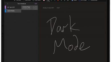 مايكروسوفت / كلٍ من تطبيق وورد وإكسل وباوربونت وون نوت يدعمون الوضع المظلم في iOS 13
