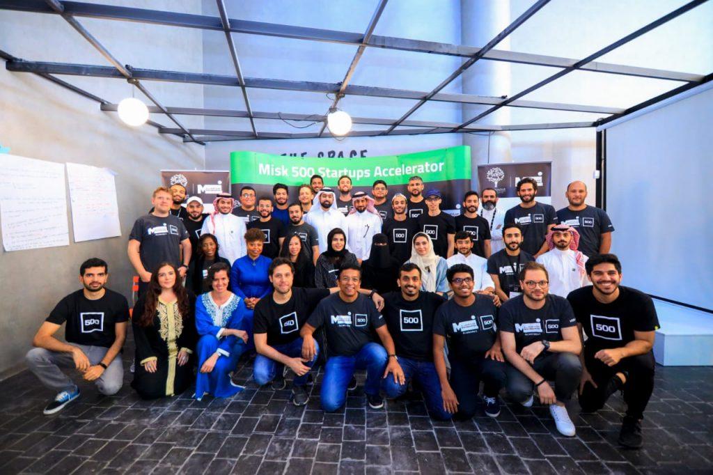 مسك الابتكار و 500 Startups تكشفان عن المجموعة الثانية من برنامج Misk 500