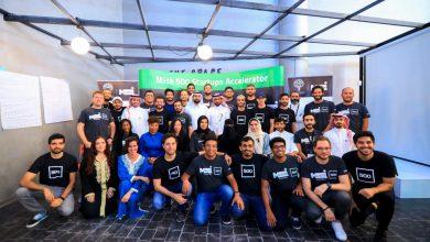مسك الابتكار و 500 Startups تكشفان عن المجموعة الثانية من برنامج مسرعة الأعمال Misk 500