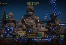 العب Call of Duty Mobile على حاسوبك الشخصي في 5 خطوات بسيطة