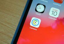 تطبيق Cameos من جوجل على أندرويد لإعطاء المشاهير طريقة جديدة للرد على المعجبين