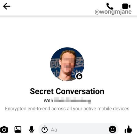 فيس بوك تختبر تشفير المكالمات الصوتية والمرئية في مسنجر - عالم التقنية