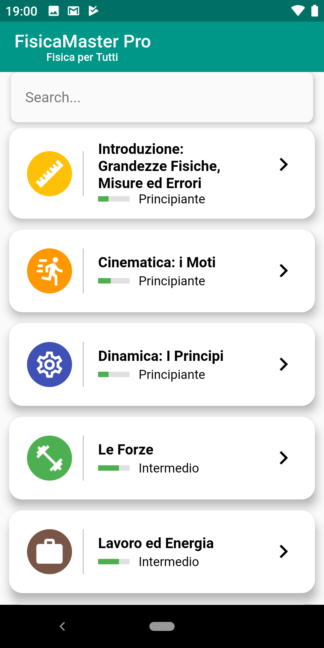 جديد التطبيقات: FisicaMaster Pro يسمح لك بتعلّم وحل التمارين الفيزيائية في أندرويد
