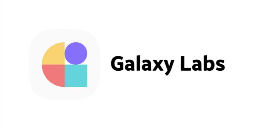سامسونج تُقدّم مجموعة جديدة من تطبيقات Galaxy Labs الهادفة لتحسين أجهزتها