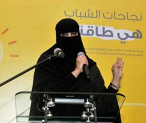 نساء على رأس مشاريع ريادة الأعمال والابتكار الرقمي في المملكة العربية السعودية - غزال