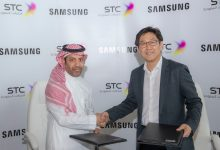 شركة STC توقع اتفاقية مع سامسونج لتوفير هواتف الجيل الخامس في السعودية لأول مرة