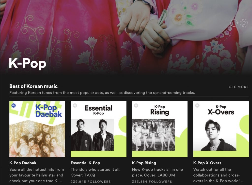 سبوتيفاي: فرقتا البوب الكوري BTS و BLACKBINK الأكثر جماهيرية في السعودية