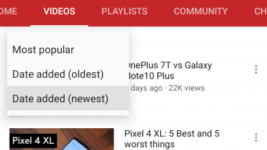 رسميًا تطبيق يوتيوب يدعم ميزة فرز مقاطع الفيديو وقوائم التشغيل الخاصة بالقنوات