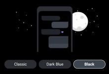 في أحدث إصدار له تطبيق فايبر يحصل أخيرًا على الوضع المُظلم