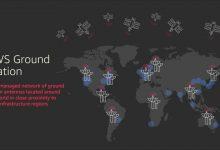 أمازون ويب سيرفيسز (AWS) تجلب خدمة AWS Ground Station إلى الشرق الأوسط