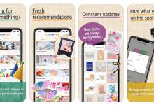 تطبيق Creative Park خدمة محتوى مجانية حصريًا لمالكي طابعات كانون