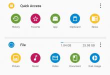 جديد التطبيقات: FV File Explorer مدير ملفات قوي على أندرويد