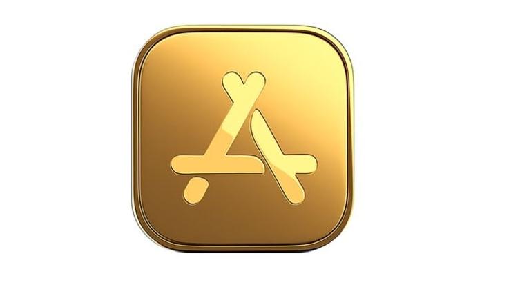 أبل تعلن عن حدث خاص بالتطبيقات والألعاب في الثاني من ديسمبر المقبل