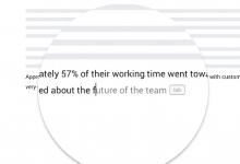 ميزة الاقتراحات الذكية Smart Compose قادمة إلى مستندات جوجل